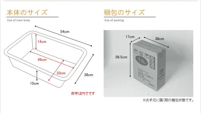 ラタン(籐) 脱衣籠 1ヶ箱入梱包(ギフト対応品) C2001