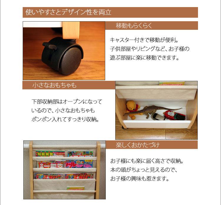 絵本ラックKDR-2325NA