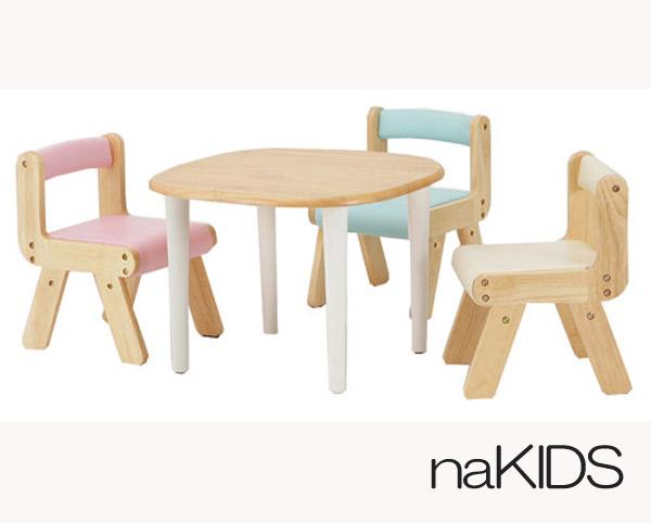 ネイキッズ テーブル イメージ