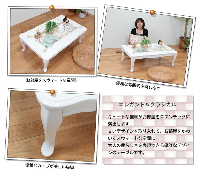 テーブル MT-7031WH/BK/PI