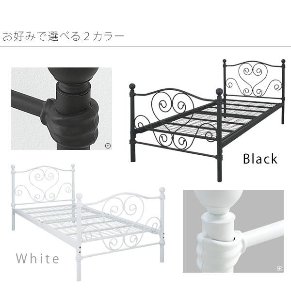 金属製ベッド