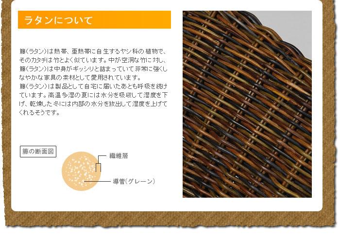 籐折りたたみ式ハンガーラック