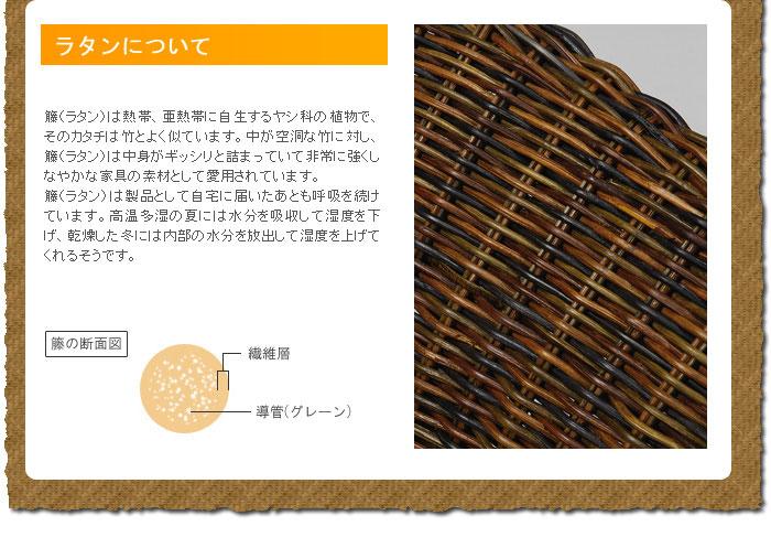 籐つかまり立ちステッキ(大)