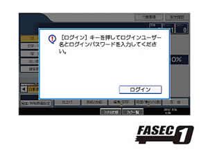 imagio MP 3352 SPF