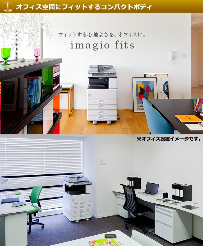 オフィス空間にフィットするコンパクトボディ