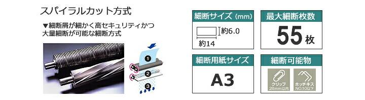 ID-431SEF2