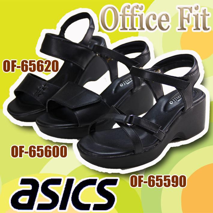 ... パンジーオフィス pansy 靴 BB5303