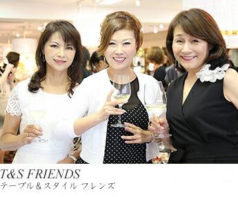 T&S FRIENDS