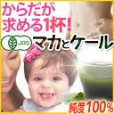 Imgrc0066113661