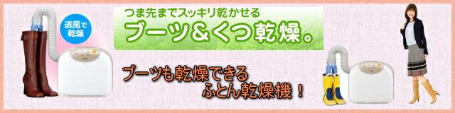 【送料無料】★★三菱電機正規代理店!★★エコバックプレゼント!ふとんクリニック