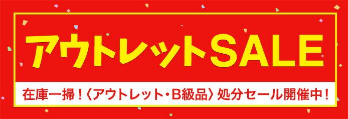 �≪��������祉��� width=