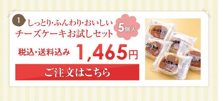 ポッキリ1,000円