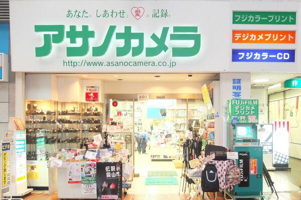 アサノカメラ写真
