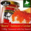 Ikura_100g