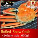 Kani_snowcrab600-