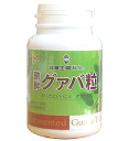 A decisive ferment ◆ improves quercetin, minerals! Okinawa produced guava 100% use. Fermentation guava grain [126 g (200 mg x 630 grain)] 05P20Dec13