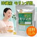Chemical free cultivation of Okinawa from Moringa tea ◆ Okinawa Prefecture from Moringa with 100%! Moringa tea ( tippach ) 05P13Dec13