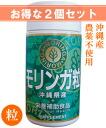 Moringa grain Okinawa produced without pesticides growing Moringa with 100%! Moringa grain [100 g (100 mg x 1000 grains) x 2] 05P13Dec14