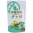 Guava grain 150 grain into Okinawa Prefecture from guava use! P19May15