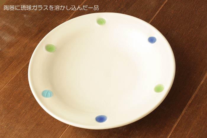 陶器と琉球ガラスのプレート