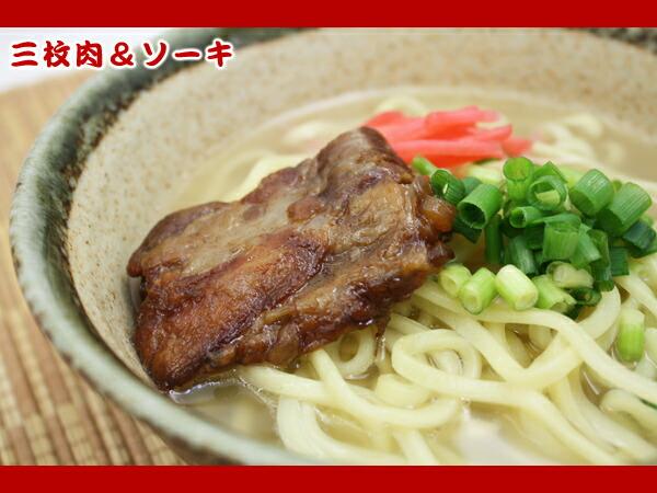 ソーキの画像 p1_23