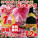 *12 請福 fancy /35 degree /720ml set