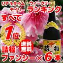 *6 請福 fancy /35 degree /720ml set