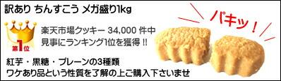 �����ڻ� �����������1kg