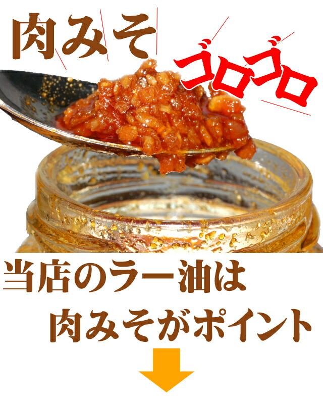 肉味噌ゴロゴロ