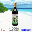 "The ノニジュース Okinawa product 100% full ripeness ノニ undiluted solution who can continue 《 first place 》 720 ml *1 with +11 branch ノニ section 《 first place - fifth place 》 monopoly ""is cheerful"""