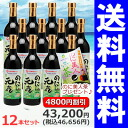 "Noni Department? s # 1-fifth. ""monopoly!? s no.1"" in + 11 720ml×12 this set together buy discount ノニブック with noni juice Okinawa continued 100% ripe noni liquid ""to fine ' noni tea 1 box giveaway just now!"