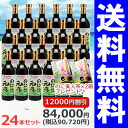 "Noni Department? s # 1-fifth. ""monopoly!? s no.1"" in + 11 720ml×24 this set together buy discount ノニブック with noni juice Okinawa continued 100% ripe noni liquid ""to fine ' noni tea 2 box giveaway just now!"