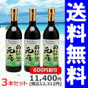"Noni Department? s # 1-fifth. ""monopoly! + 11 Division s 1st."" 720ml×3 this set together buy discount ノニブック with noni juice Okinawa continued 100% ripe noni undiluted ""to fine '"