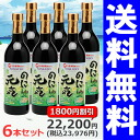 "Noni Department? s # 1-fifth. ""monopoly! + 11 Division s 1st."" 720ml×6 this set together buy discount ノニブック with noni juice Okinawa continued 100% ripe noni undiluted ""to fine '"