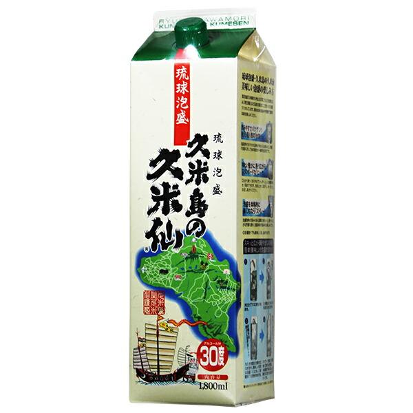 久米島の久米仙 久米仙30度
