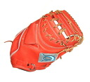 ★Catcher's mitt F orange ★ KSM-622 postage service for Kubota Slugger Kubota slugger ★ general soft expressions!