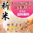 51:okomenokakizaki/