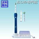 Brown Oral B professional care 3000 ( D205353N )