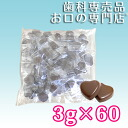 ◆ xylitol 100% ◆ xyli power chocolate boxes without individual packaging for g 3 x 60 tablets