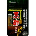 AL and black vinegar capsules 32.76 g 455 mg x 72 size x 2
