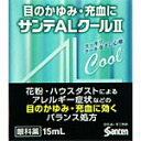 Sante AL cool II 15ml×2 fs3gm