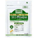 Kobayashi-made drugs Kobayashi pharmaceutical nutrition supplementary food Coenzyme Q10 60 grain fs3gm