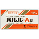 No. 一三 with health care new Lulu-A tablets 110 tablets x 2 fs3gm