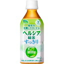 Flower Kings healthya green tea clean 350 ml fs3gm