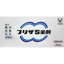 Taisho medicine preser S suppositories 30 pieces fs3gm