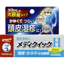Rohto pharmaceutical Mentholatum Medi-quick H 30ml×2