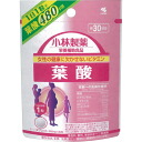 It is 480 for 30 supplement folic acid approximately 30 days of Kobayashi Pharmaceutical Kobayashi Pharmaceutical