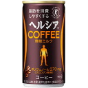 185 g of Kao Hel Shea coffee slight sugar milk *30 one case 4095