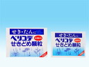 ベリコデ cough guard granules 9 follicles × 2 fs 3 gm