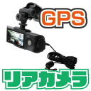 Controling available recording with GPS recorders